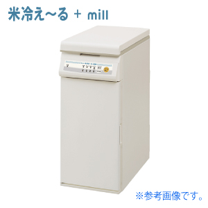 MK精工 保冷精米機 「米冷え~る+ミル」NCP-10W