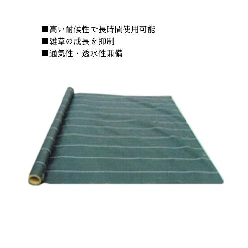 【送料無料】防草シート 3m×50m グランドバリアクロス 除草 除草シート