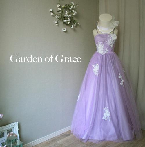 ウエディングドレス 二次会 花嫁 ドレス Aライン カラードレス ウェディングドレス ドレス 二次会 花嫁【マーガレットメリルAド レスラベンダー】
