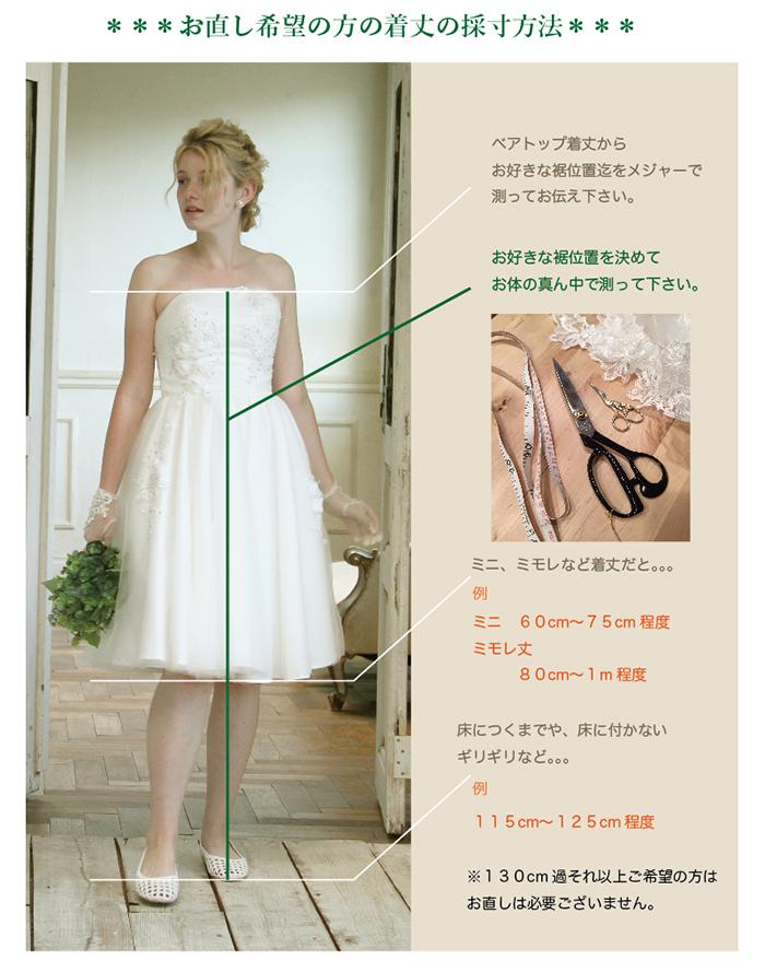 f7ec8c088dc88  送料0すぐお届 ウエディングドレスエンパイア二次会ドレス花嫁ドレス二次会ドレス
