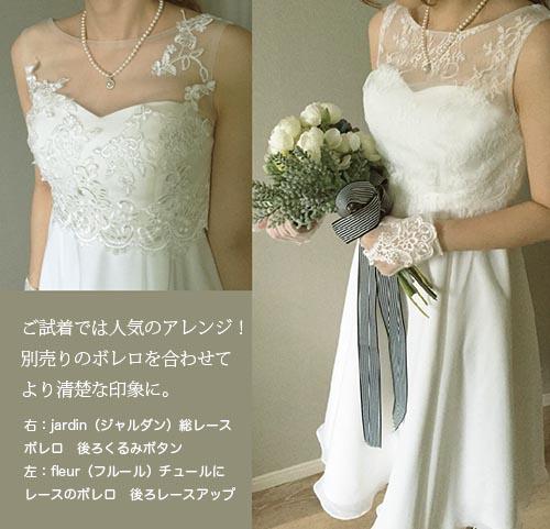 【送0すぐ届】ウエディングドレスミモレ丈結婚式ドレス二次会花嫁シンプル