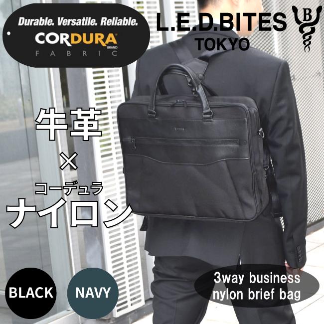 L.E.D.BITES LEDバイツ メンズ3wayビジネスナイロンブリーフ コーデュラナイロン A4 B4 幅40cm ビジネスバッグ ショルダー付き 斜めがけ リュックにも キャリーケースにセットアップ可能 軽量 黒 ブラック ネイビー 送料無料