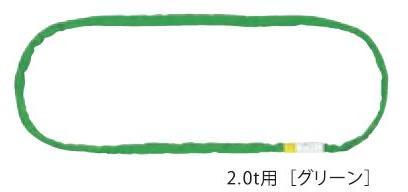 ソフトスリング 筒織タイプ 2t 長さ3m グリーン