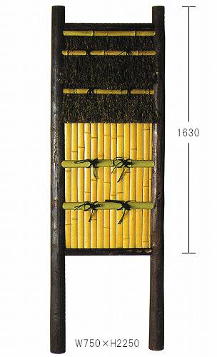 天然竹垣 丸太二段黒穂建仁寺垣 売り込み 国産 代引き不可 受注生産メーカー直送品 W600×2250 開催中