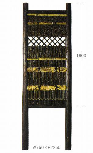 丸太黒穂垣A (腰ビリ) W600×2250
