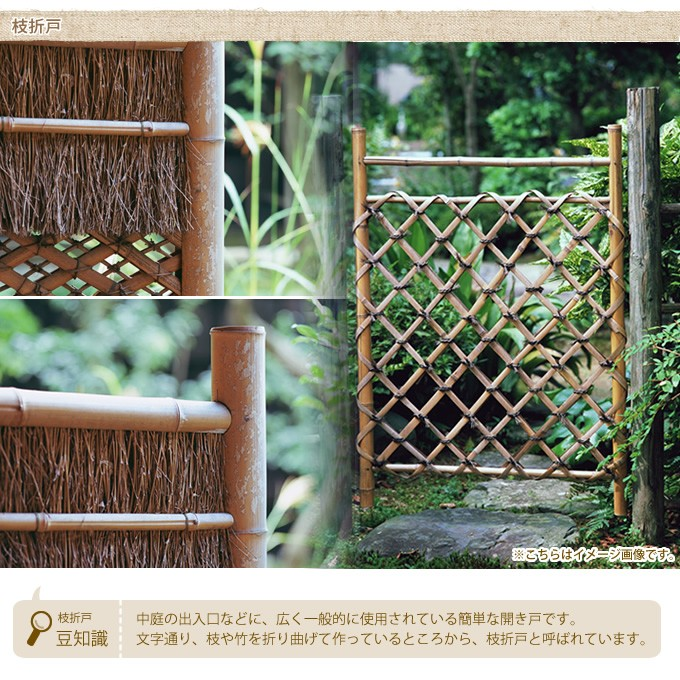 Japanese Style Door Garden Gate Nature Bamboo Entrance Sliding Door Garden Garden Exterior Gardening With The Tiger Bamboo Garden