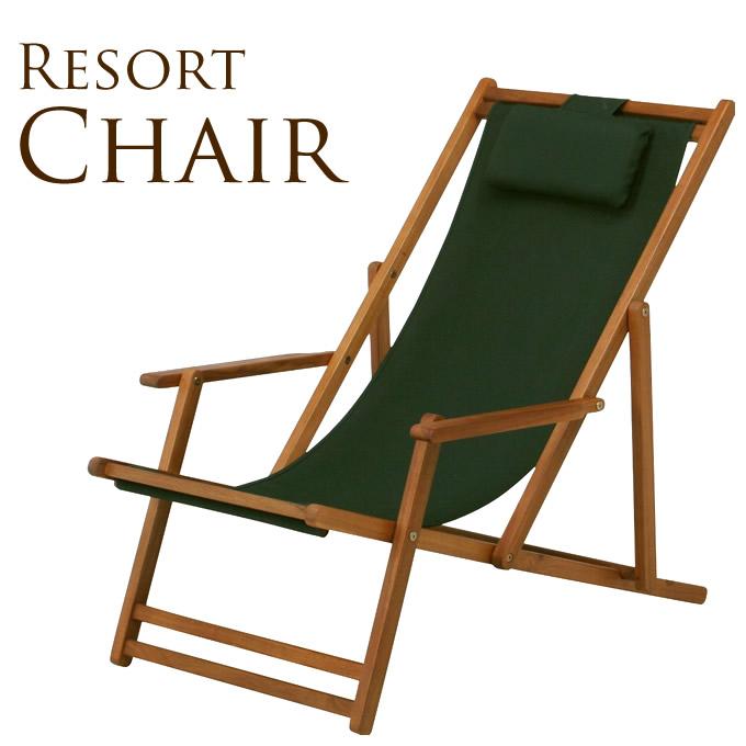 Folding resort chair one / garden chair / wooden tree Wood / porch terrace / chair chair chair / deck chair / Lycra inning / garden / garden / exterior / ...  sc 1 st  Rakuten & gardenyouhin   Rakuten Global Market: Folding resort chair one ...