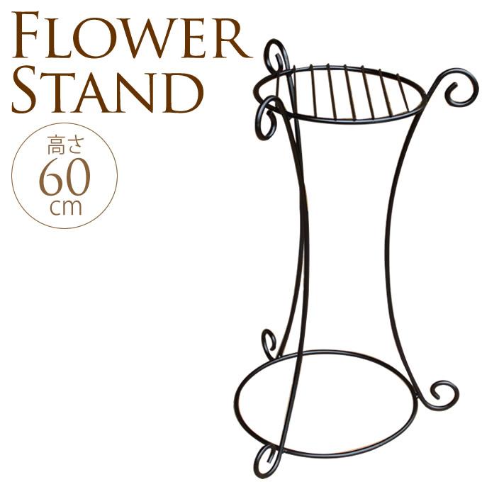 プランターが映えるアイアンフラワースタンド 2WAYフラワースタンド 高さ60cm フラワースタンド アイアン 花台 アンティーク プランター スタンド 玄関 シンプル 国産
