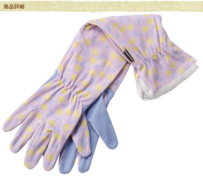 Beautiful The Item Which Is Indispensable To Gardening, A Gardening Glove! ・More Than  90% Of UV Cut Rates♪ ・I Show Cute Small Floral Design Of The Gloves Part  And ...