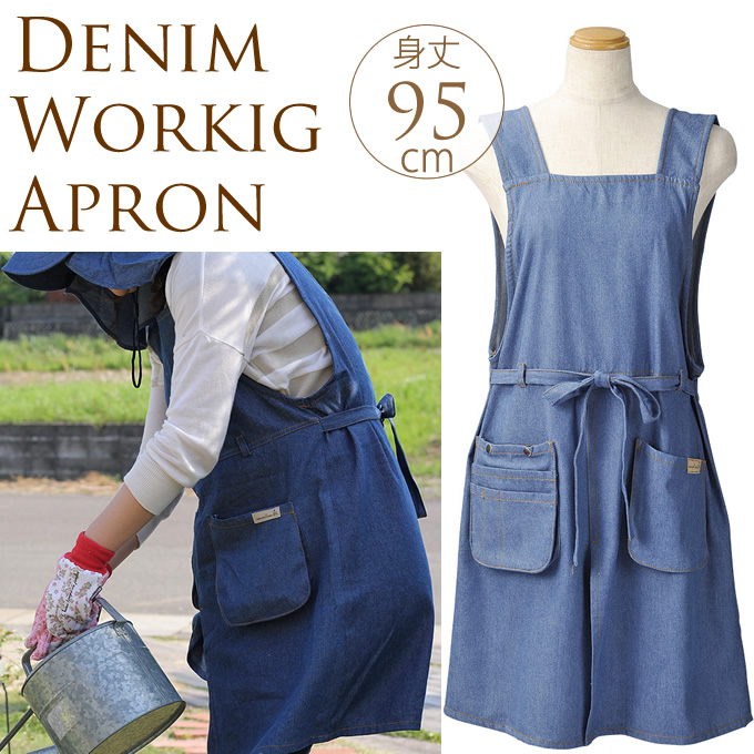 Cute / Fashion Fashion / Fashion / Garden / Gardening / Exterior / Which  Denim Material Garden Apron / Work Clothes / Dress / Has A Cute