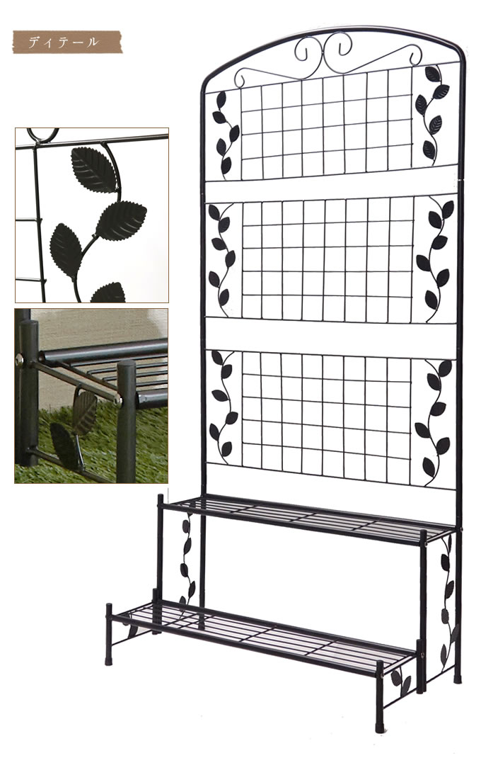 Beautiful I Hang A Hanging Planter In The Lattice And I Display Stand Partial には Pots  And Can Display It. U203bLoad Resistant: Approximately 10 Kg Per One Step