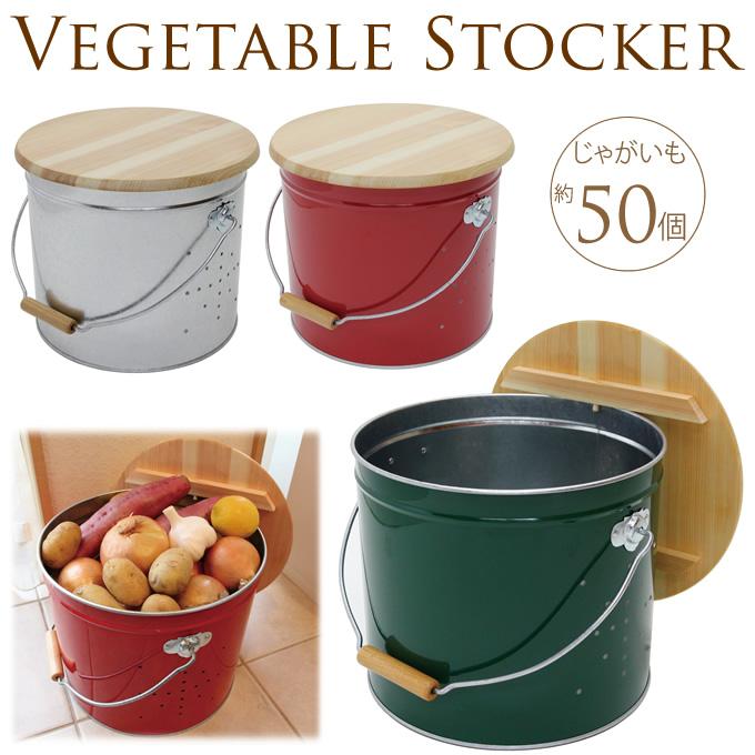 トタン製 野菜ストッカー 7.2kg用  食品保存 野菜保存 収納 保管 東濃ヒノキ使用 防臭・防虫 酸化防止 国産 日本製 常温保存