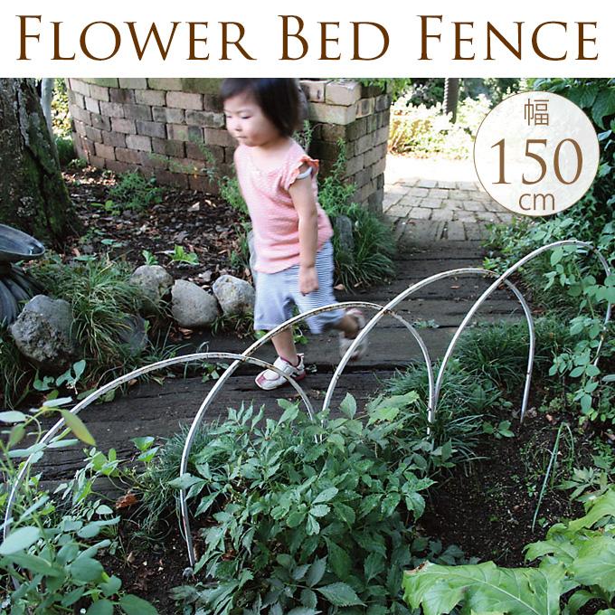 花壇フェンス ユニーク 花壇フェンス アイアン ガーデニング フラワーフェンス 仕切り 柵