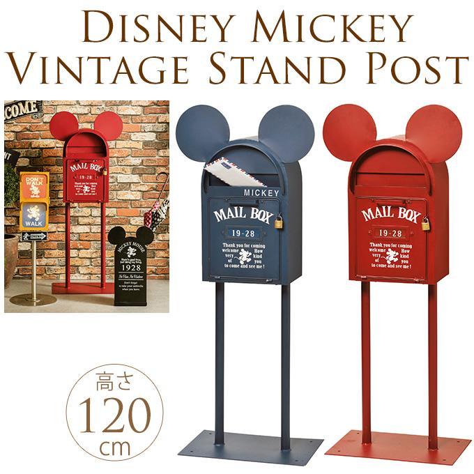 Disney ヴィンテージポストミッキー  ミッキー スタンドポスト アンティーク 鍵付き シール付き 大きい 郵便受け シンボルマーク