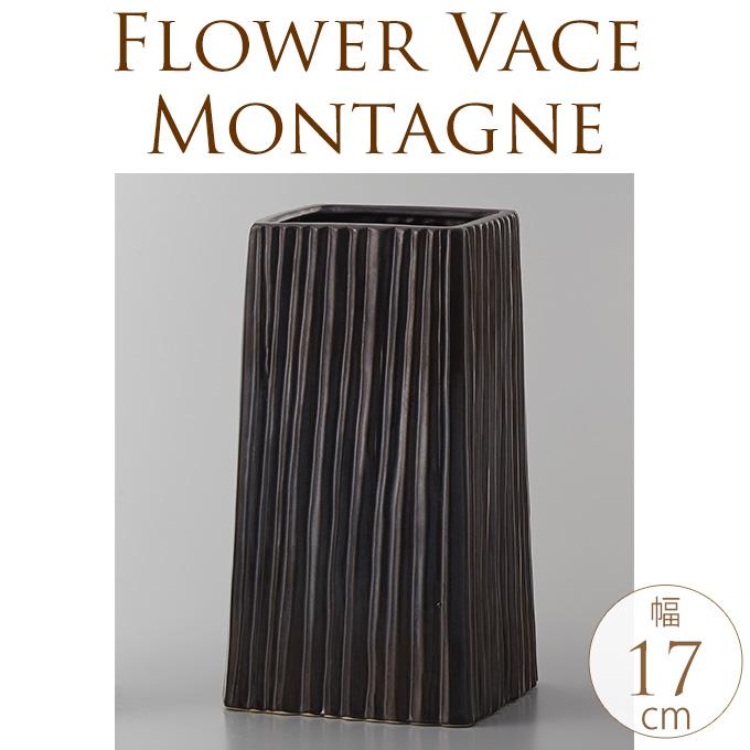 【ポイント5倍c】 黒峰岩山 陶器花瓶 L パールブラック 花瓶 ブラック フラワーベース プランター 北欧 おしゃれ 花器 洋風 エントランス