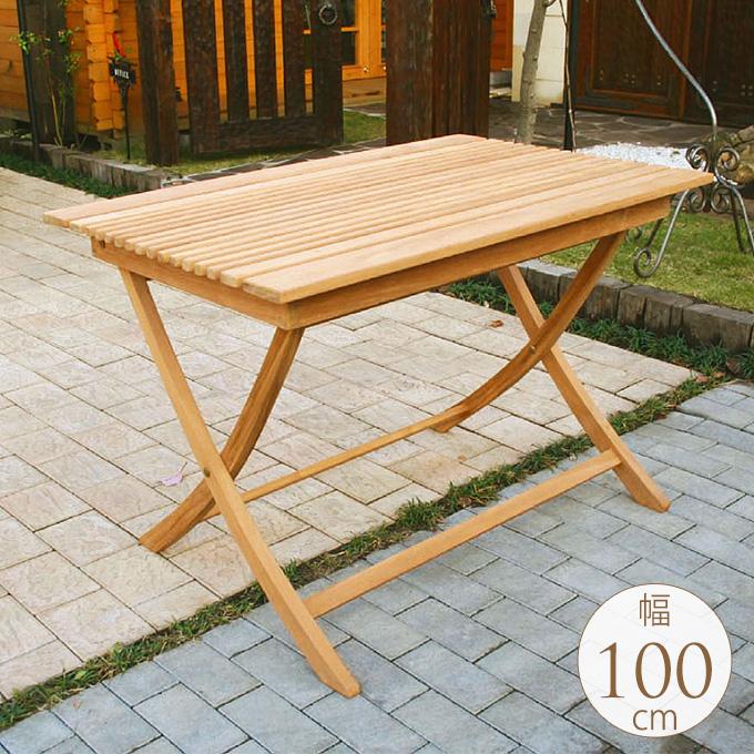 ガーデンテーブル ナチュラルウッド  スクエアテーブル A type ガーデンテーブル 木製 天然木 チーク材 屋外 折りたたみ 自然 庭 ウッド