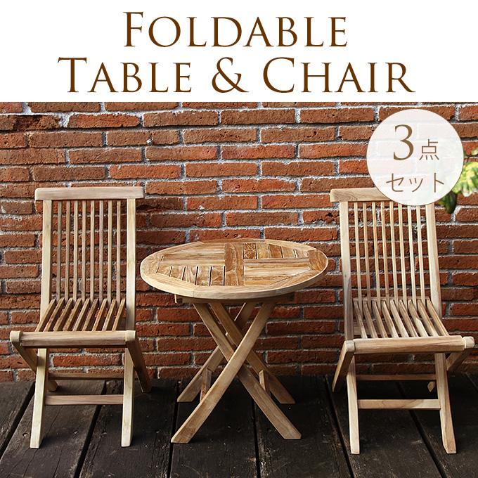 木製ガーデン テーブル&チェア 3点セット ガーデンテーブル 木製 天然木 チェアセット 屋外 自然 庭 ナチュラル 無塗装