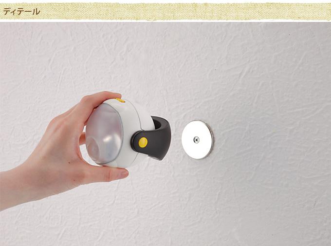 どこでも防犯ライト 乾電池式 1W 1灯  センサーライト 乾電池 自動点灯 家庭用 駐車場 ベランダ 自宅 玄関 倉庫 暗がり