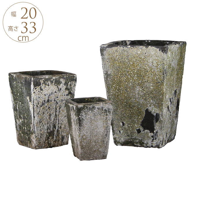 ひとつひとつ手作り 個性豊かな味わい深い和風陶器鉢 いにしえ 和花器 純朴スクエア S 鉢 大きい 購買 プランター 大型 フラワーベース プランターポット 和風 日本 アンティーク 植木鉢 陶器 大きな 人気 ガーデニング