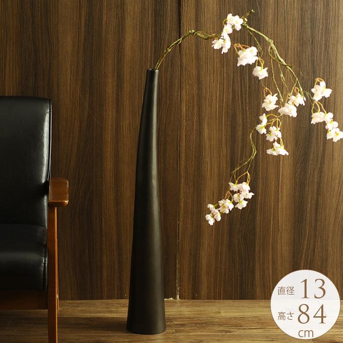 花が主役の一輪挿し H84 花器 フラワーベース 細身 背の高い 一輪ざし トールサイズ インテリア オブジェ 玄関 造花に 【送料無料】