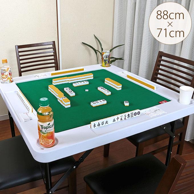 50%OFF 自宅で楽しむ 麻雀テーブル&麻雀パイセット 雀卓 家庭用 マージャン テーブル あそび あそび 雀卓 大人 テーブル 休み お家 遊ぶ, オオウチマチ:1dade10b --- canoncity.azurewebsites.net