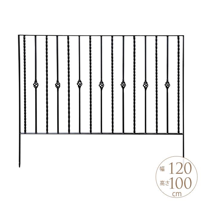 アイアン フェンス 設置高さ 75 幅120cm エレガンススパイラル ブラック ガーデンフェンス おしゃれ 仕切り 花壇 庭 境界 敷地 私有地 公園 ガーデン ガーデニング 【送料無料】