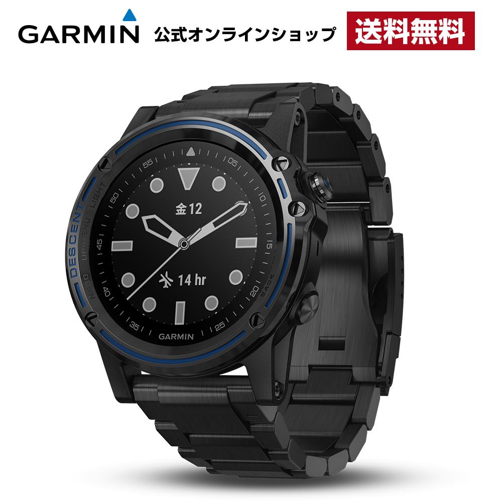 【送料無料】ディセント 新色 GARMIN ガーミン Descent Mk1 Ti ダイビング ウォッチ ダイブコンピューター ダイコン