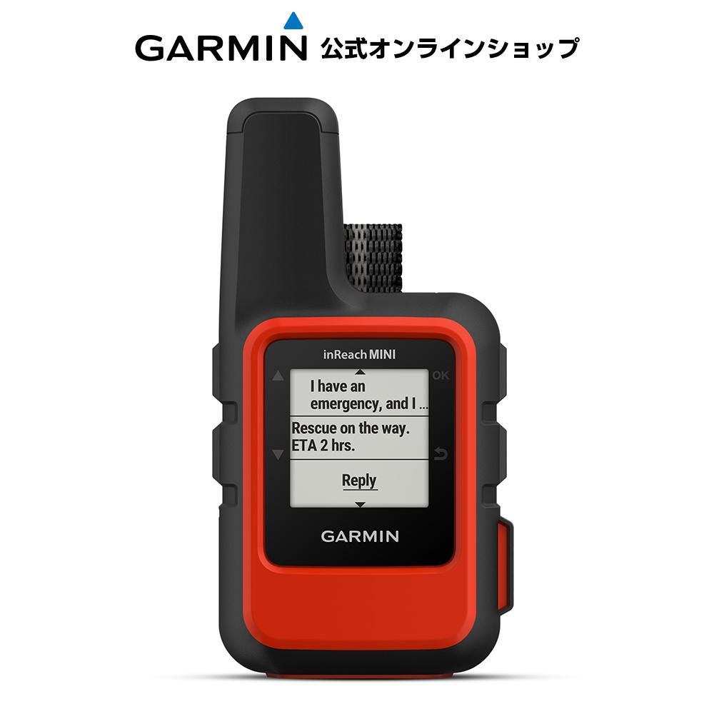 GARMIN ガーミン inReach Mini Orange 衛星通信機 衛星ネットワーク テキストメッセージ SOS信号 地図 U.S. NOAAチャート カラー航空画像 天気予報 リチウム充電池 送料無料