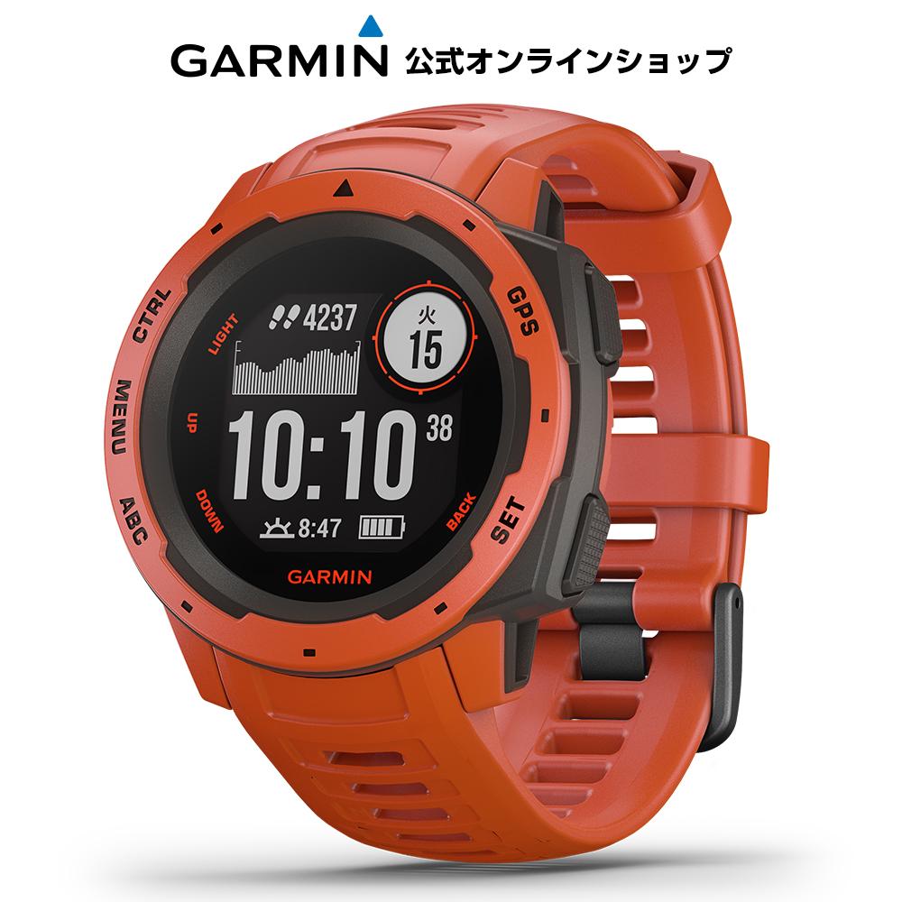 Instinct Flame Red GARMIN ガーミン アウトドア マルチスポーツ 耐久性 光学式心拍計搭載 MIL GPS スマートウォッチ 010-02064-32 送料無料