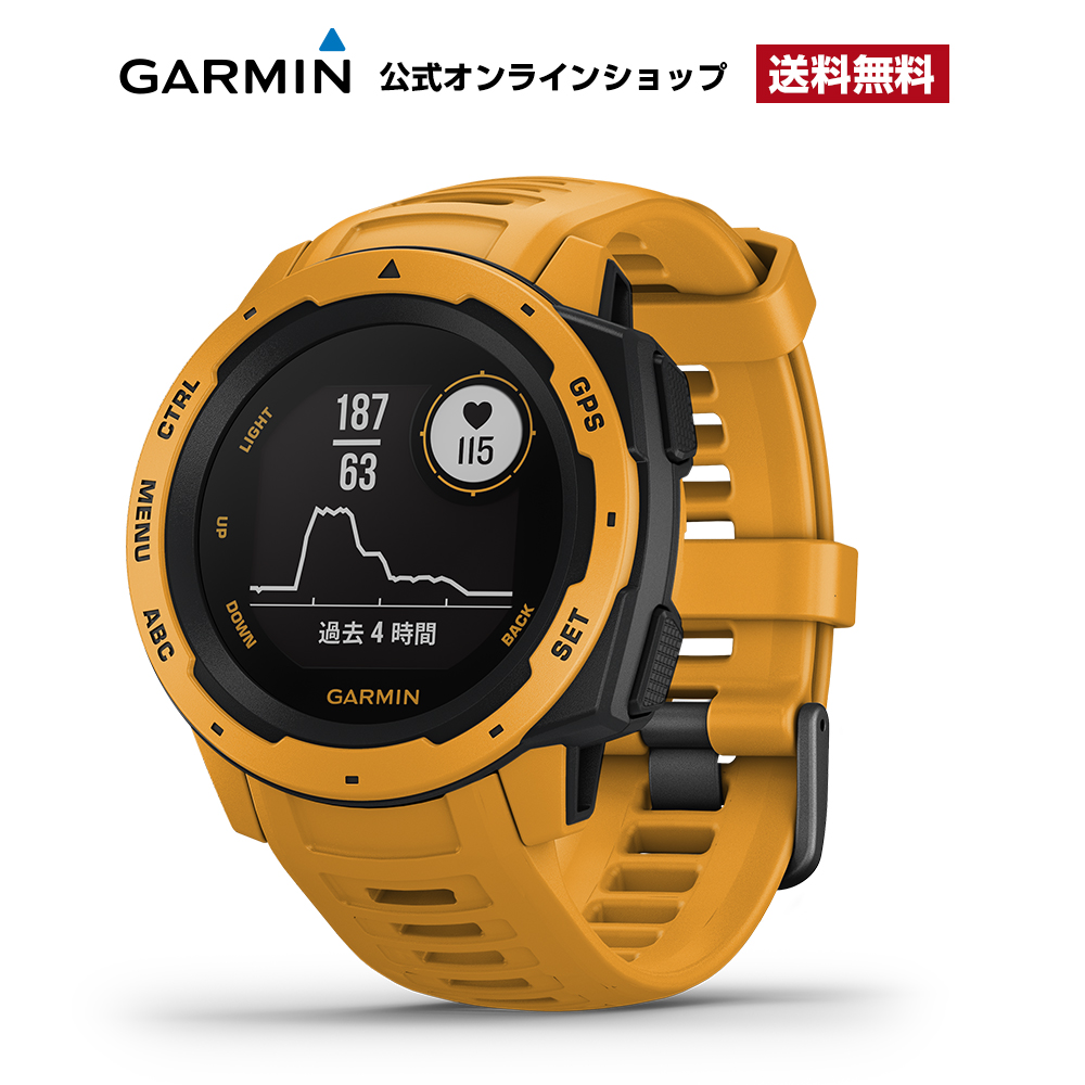 Instinct Sunburst GARMIN ガーミン 新色 アウトドア マルチスポーツ 耐久性 光学式心拍計搭載 MIL GPS スマートウォッチ 010-02064-42 送料無料