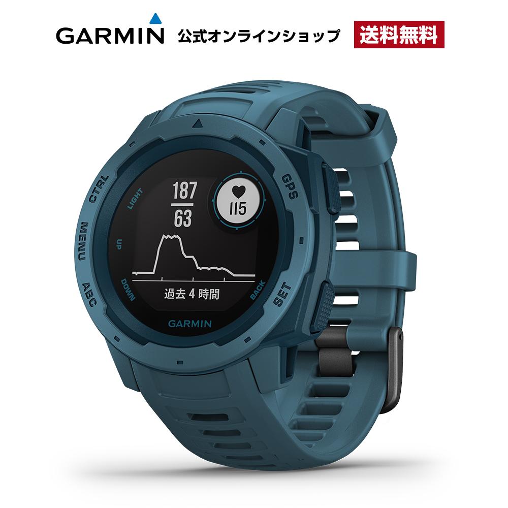 Instinct Lakeside Blue GARMIN ガーミン 新色 アウトドア マルチスポーツ 耐久性 光学式心拍計搭載 MIL GPS スマートウォッチ 010-02064-52 送料無料