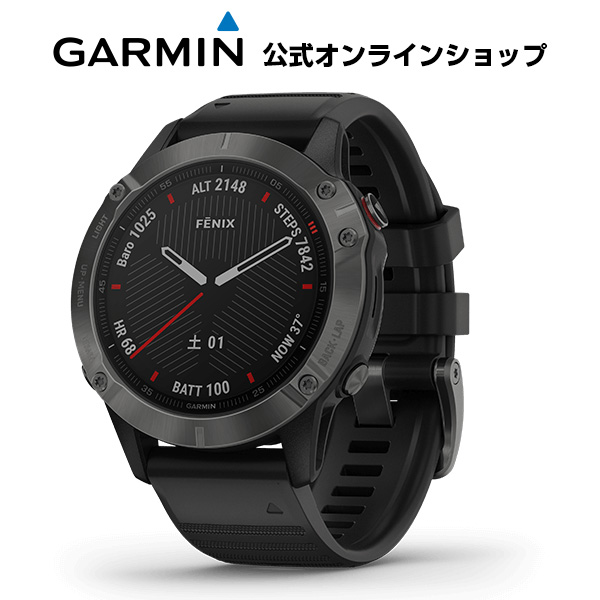 GARMIN ガーミン fenix 6 Sapphire Black スマートウォッチ 活動量計 心拍計 防水 ランニングウォッチ スポーツウォッチ GPS garminpay