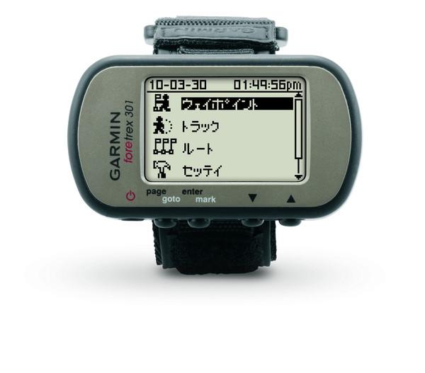 GARMIN ガーミン Foretrex301日本版 フォアトレックス GPS トレッキング ナビゲーション 日本登山地形図 防水 スキー 登山