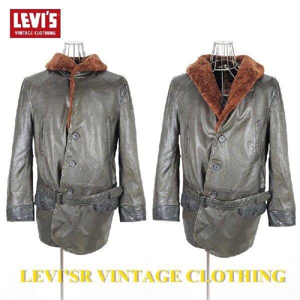 LEVI'S VINTAGE CLOTHING リーバイス ビンテージ クロージング イタリア製 1930's Coat Leather レザーコート