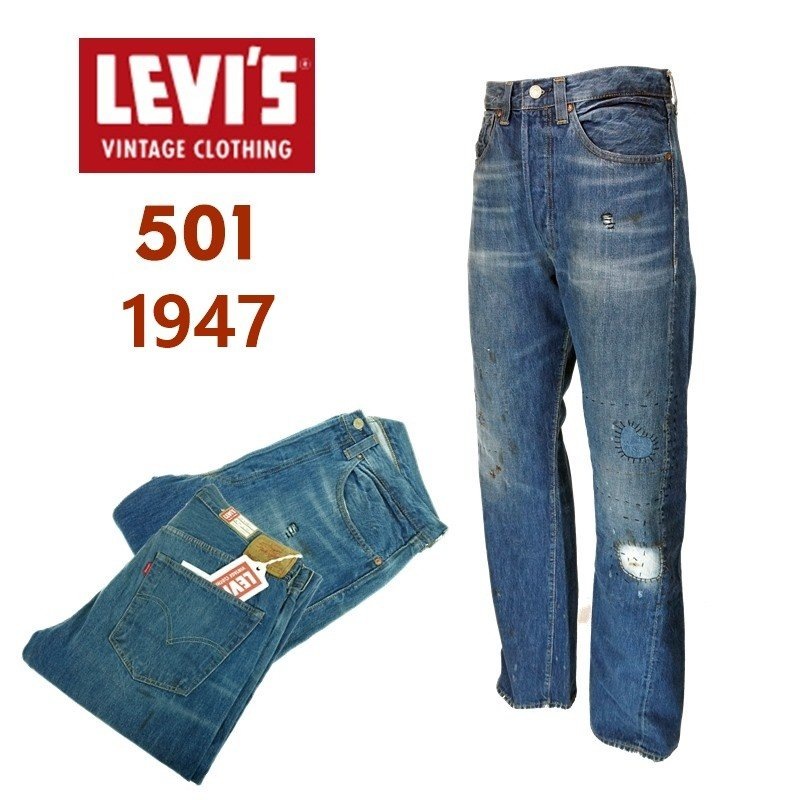 LEVI`S VINTAGE CLOTHING リーバイスビンテージクロージング 475010178 501XX 1947年 SLIDE MACHINE MEDIUM INDIGO CONE DENIM