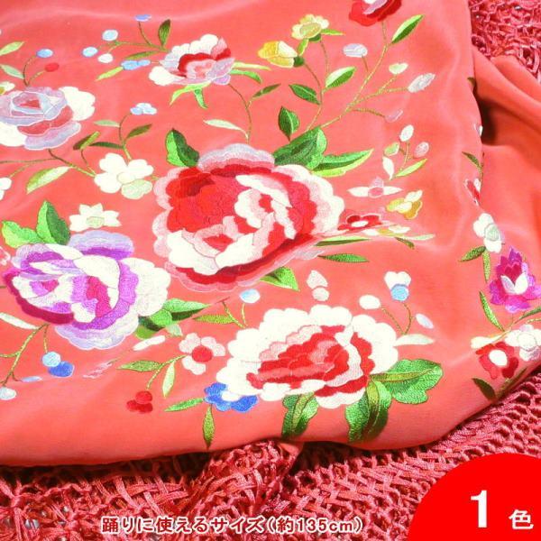 マントン (正方形 | 大判) 花の刺繍 Micaela (ミカエラ) (手刺繍) 生地 フレコ : サンゴ 刺繍 : 多色 [フラメンコ用] [スペイン直輸入] [送料無料]