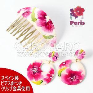 ハンドペイントのアクセサリセット Fiona (フィオナ) ピンクの花柄 [フラメンコ用] [スペイン直輸入]