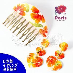 [針なし] ハンドペイントのアクセサリセット Girda (ヒルダ) オレンジの花柄 [フラメンコ用] [スペイン直輸入]
