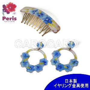 [セット価格] [限定品] [針なし] ハンドペイントのイヤリングとペイネタのセット (AM-04) ブルー系 花柄 (クリップ & ねじの日本式留め具) [フラメンコ用] [スペイン直輸入] [送料無料]