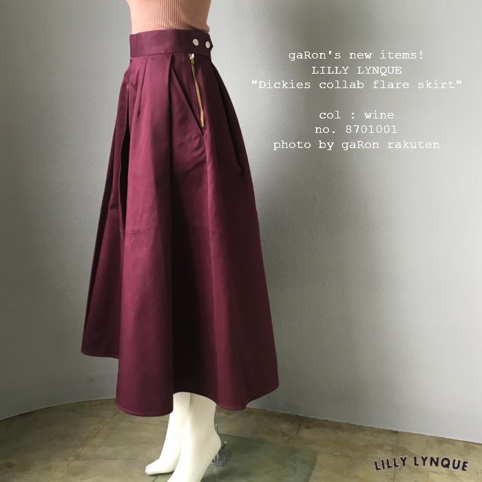 【LILLY LYNQUE】【Dickies collab flare skirt】送料無料 リリーリン dickiesコラボフレアスカート ディッキーズコラボ ボリュームスカート ロング丈スカート ワイン パープル 大人かわいい服