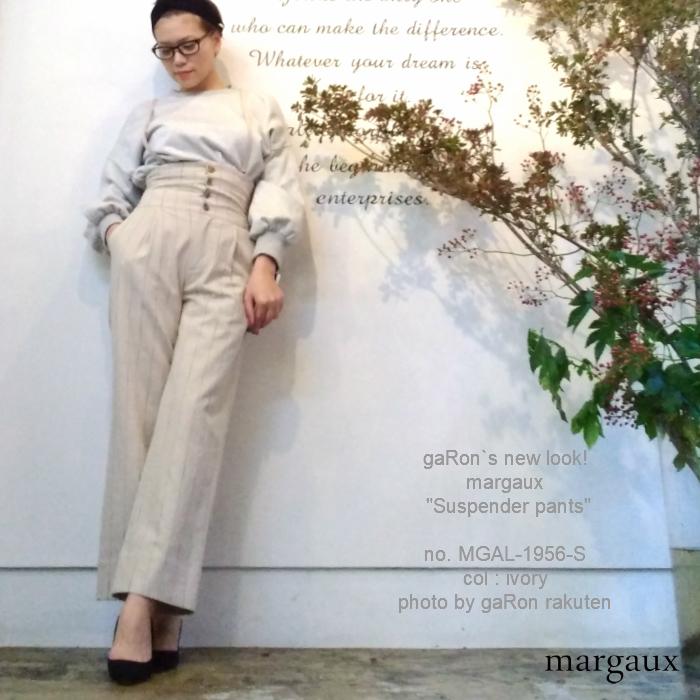 【margaux】【Suspender pants】サスペンダーパンツ リネンパンツ ワイドパンツ ウエストゴム 麻 ボタン ハイウエスト マルゴー服 大人服 マルゴー レディース服 送料無料