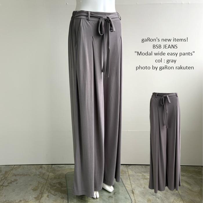 【BSB JEANS】【モダールワイドパンツ】 wide pants とろみのあるワイドパンツ ウエストゴムパンツ 薄手生地 ストレッチ生地 とろみ生地 インポート レディース服 送料無料