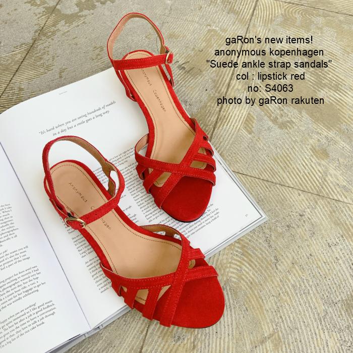 【anonymous Copenhagen】【スエードストラップサンダル】 suede ankle strap sandals ローヒールサンダル アンクルストラップ 赤サンダル ヒール3.5cm アノニマスコペンハーゲン 送料無料
