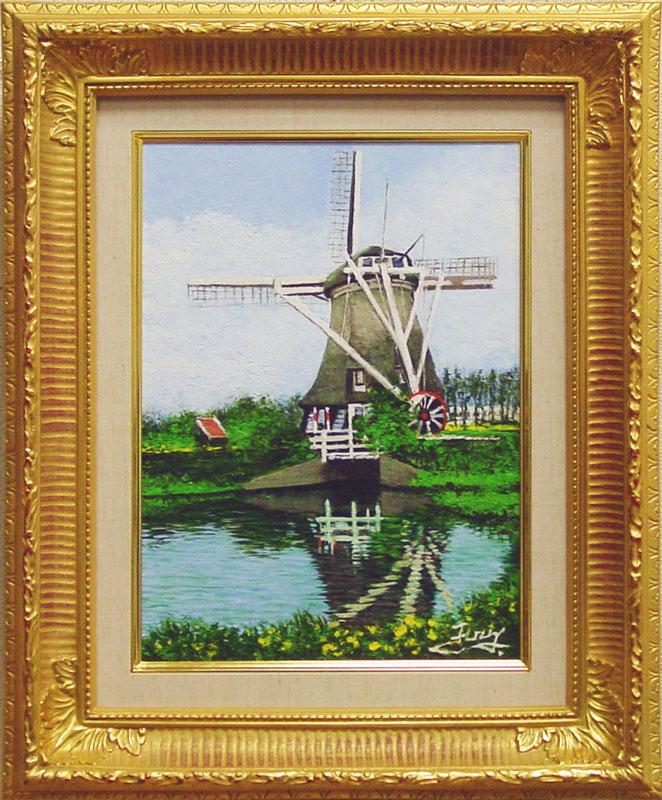 有馬和彦『リーカーの風車(アムステルダム)』油絵・油彩画 F4(4号)【中古】