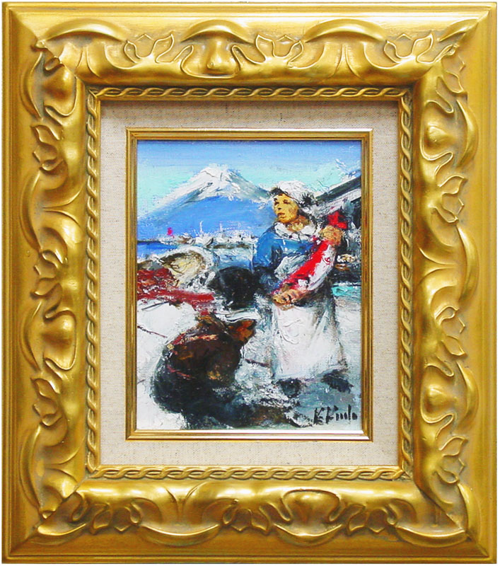 工藤和男『朝の港』油絵・油彩画 F0(0号)