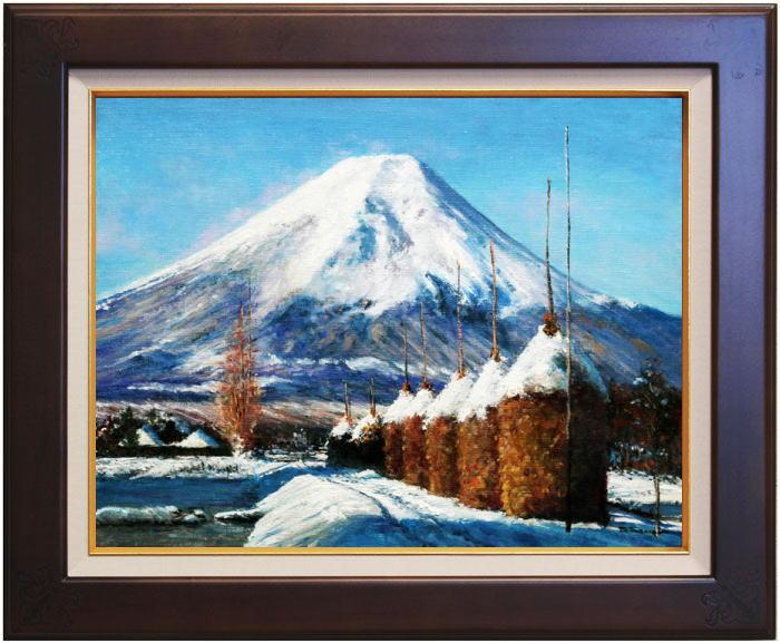 澤井 進『忍野富士』(雪)油絵・油彩画 F6(6号)