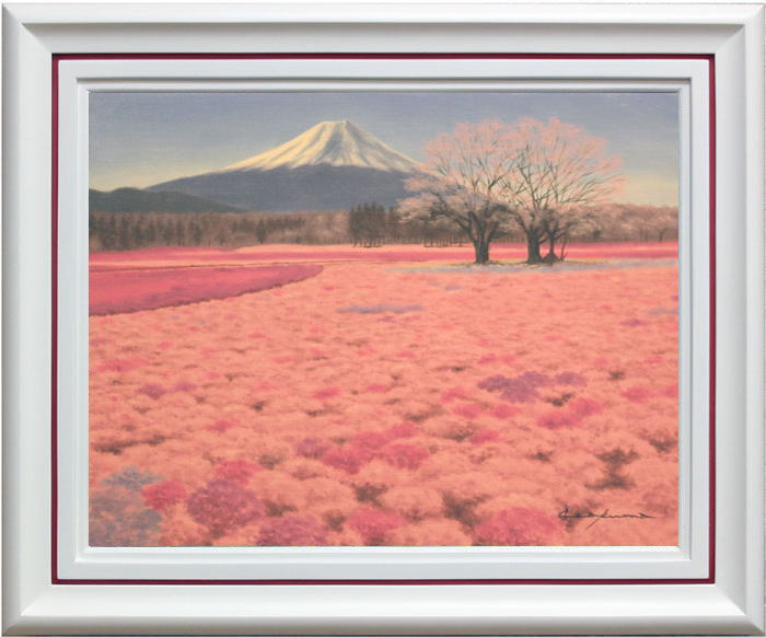 朝隈敏彦『富士に芝桜』油絵・油彩画 F6(6号)