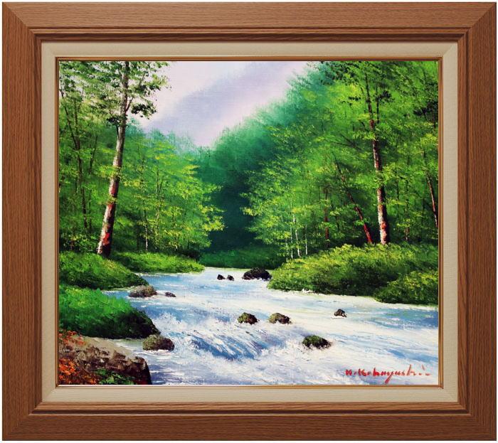 小林幸三『新緑の渓流』油絵・油彩画 F10(10号)