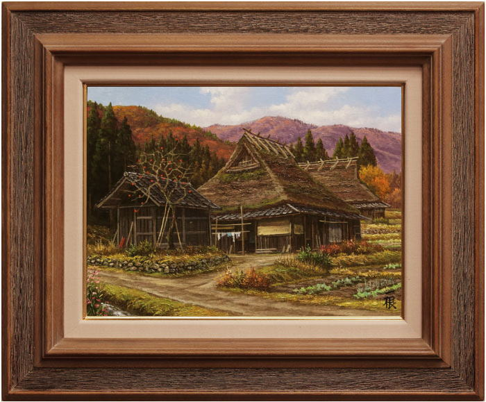 猿渡一根『深秋の民家(京都美山)』油絵・油彩画 F4(4号)