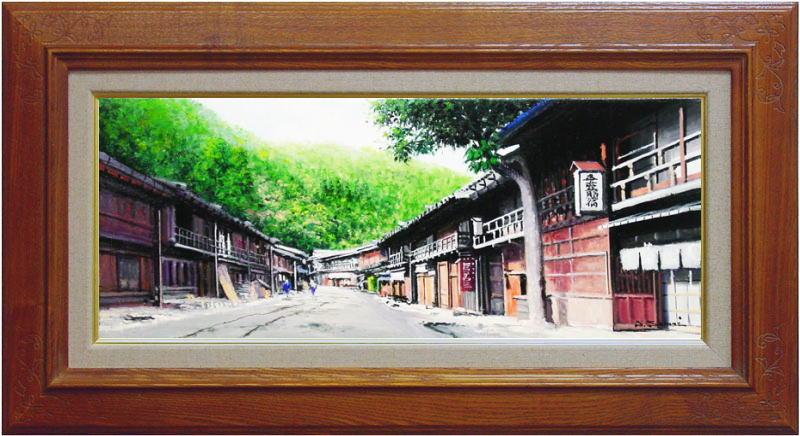 澤井 進『妻籠宿』(長野県木曽郡南木曽町)油絵・油彩画 WF3